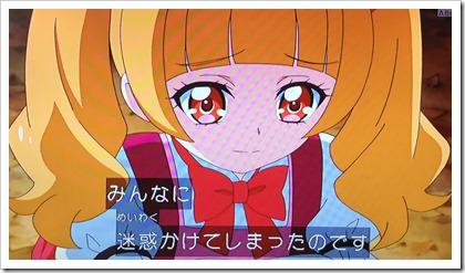 HUGっと!プリキュア9話より/愛崎えみる