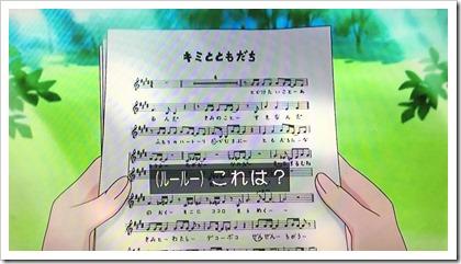 愛崎えみるちゃん作詞「キミとともだち」の楽譜(はぐっとプリキュア)
