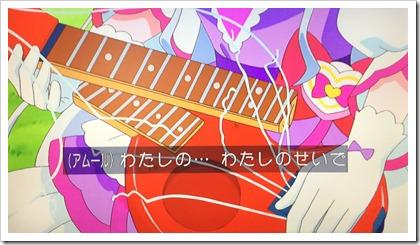 折れたギター